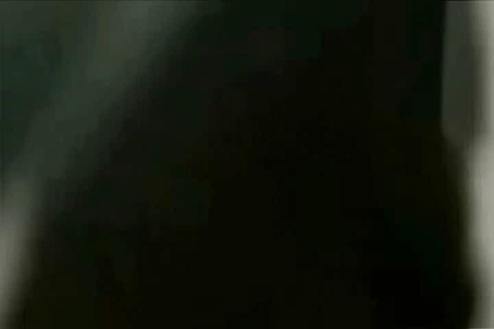ぼっとん洗面所スペシャルVol.10 美女OL オマンコ動画キャプチャ 107連発 66