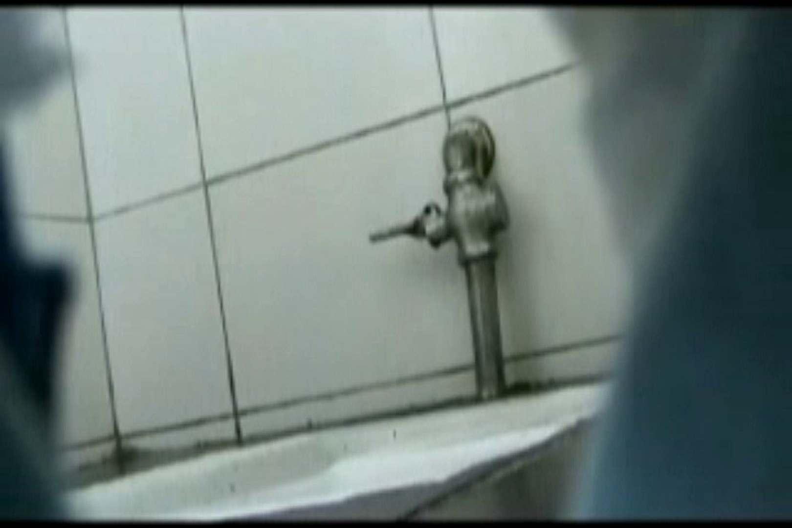 ぼっとん洗面所スペシャルVol.13 洗面所 | おまんこ娘  36連発 7