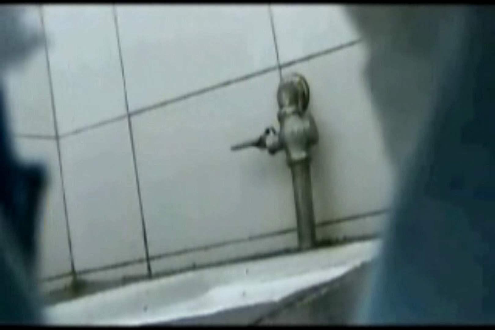 ぼっとん洗面所スペシャルVol.15 小悪魔ギャル | 洗面所  36連発 29