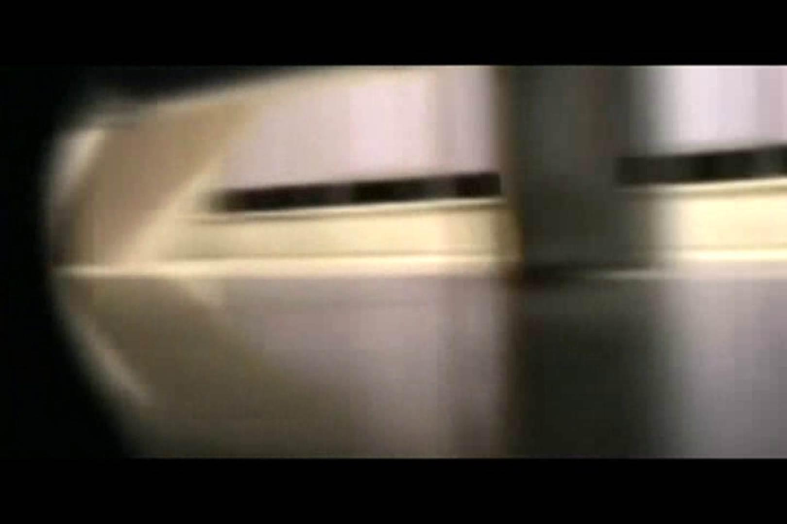 ぼっとん洗面所スペシャルVol.17 おまんこ娘 われめAV動画紹介 23連発 17