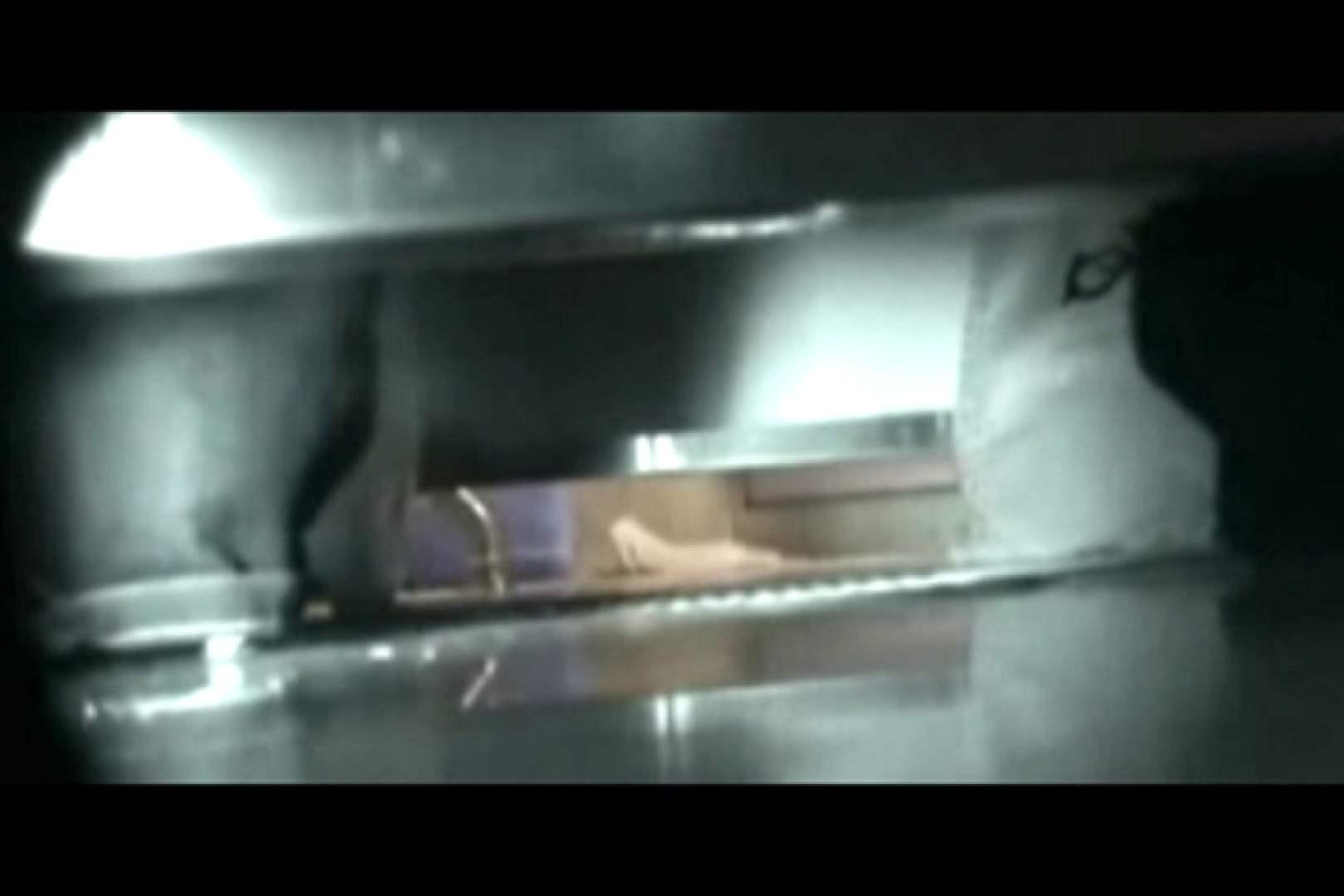 ぼっとん洗面所スペシャルVol.19 洗面所 | 美女OL  80連発 4