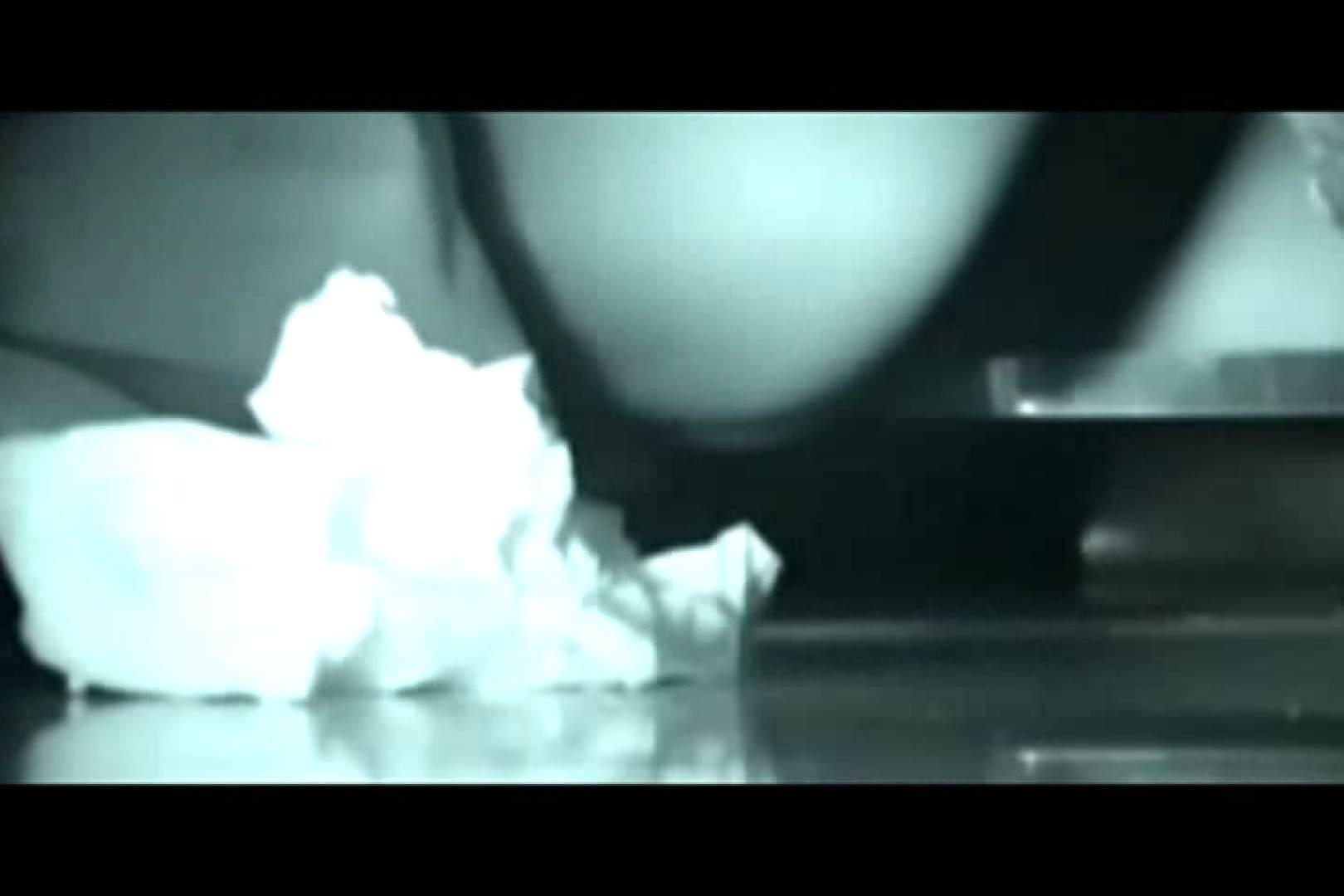 ぼっとん洗面所スペシャルVol.19 洗面所 | 美女OL  80連発 10