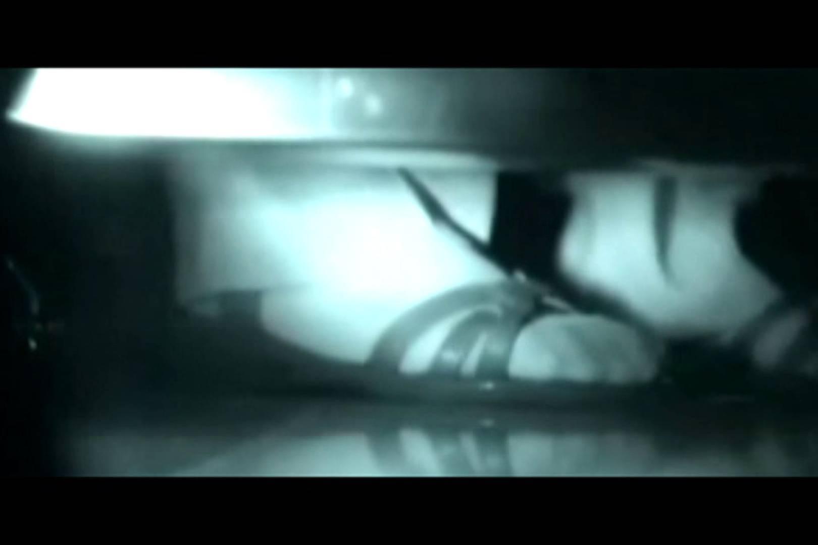 ぼっとん洗面所スペシャルVol.19 おまんこ娘 エロ画像 80連発 29