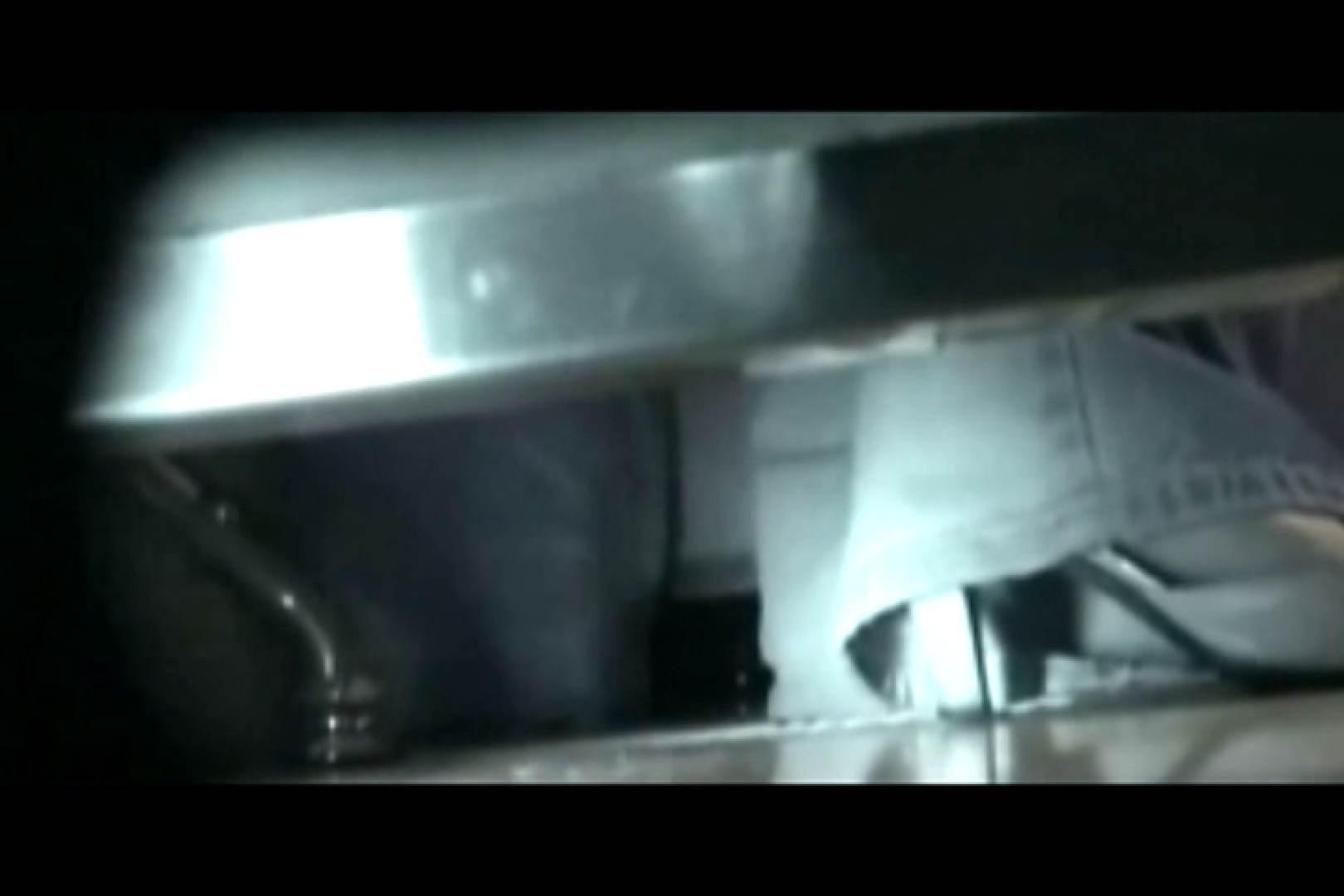 ぼっとん洗面所スペシャルVol.19 洗面所 | 美女OL  80連発 46