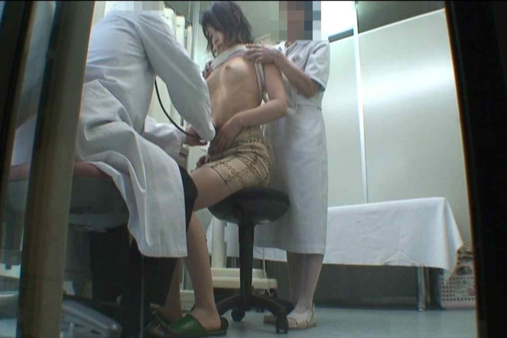 エロ動画:患者のおまんこをコレクションする変態医師の流出映像Vol.4:ピープフォックス(盗撮狐)