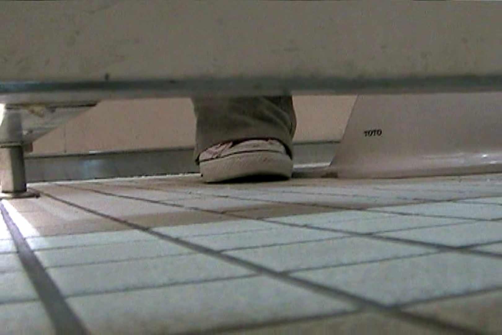 マンコ丸見え女子洗面所Vol.42 マンコ映像 オマンコ動画キャプチャ 71連発 63