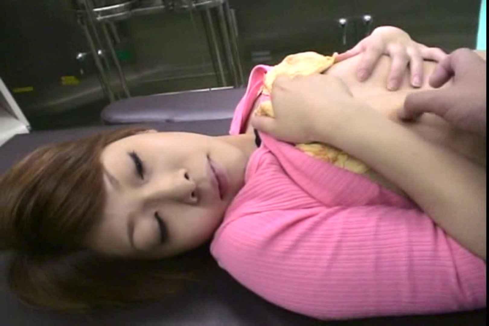 はらませ変態医師!受精完了!!Vol.7 マンコ映像 | 感じるセックス  73連発 25