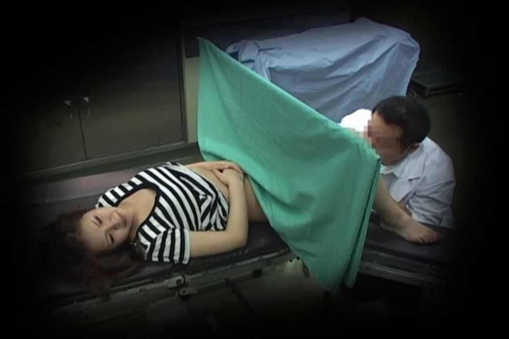 はらませ変態医師!受精完了!!Vol.7 マンコ映像  73連発 44