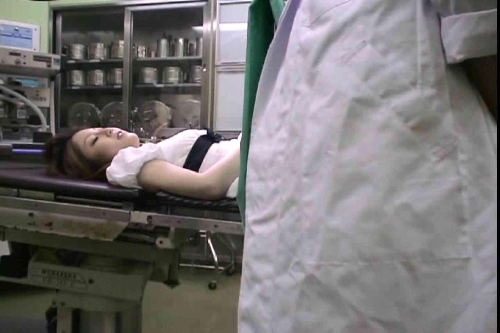 はらませ変態医師!受精完了!!Vol.7 美女OL アダルト動画キャプチャ 73連発 66