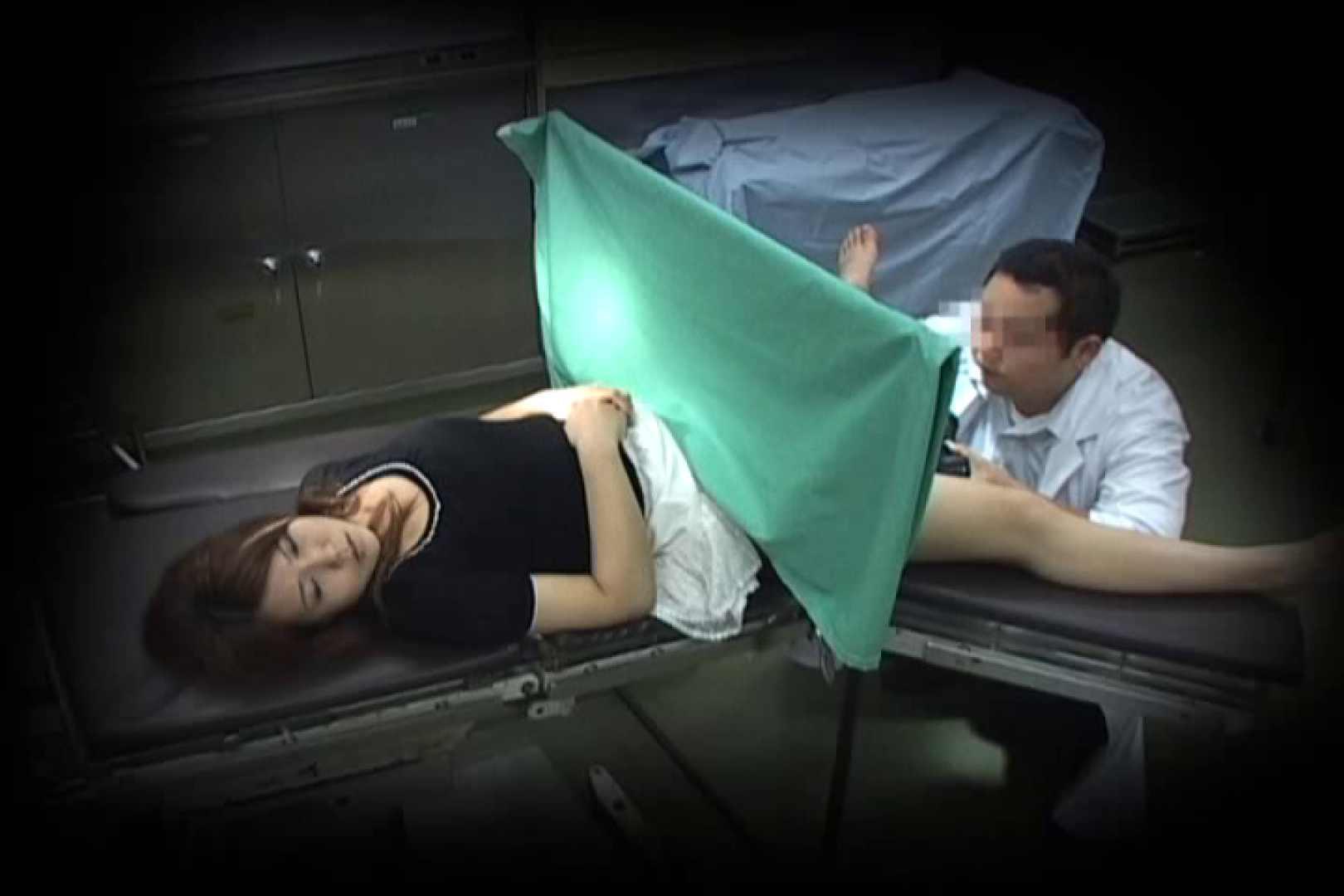 はらませ変態医師!受精完了!!Vol.9 美女OL | 感じるセックス  46連発 3