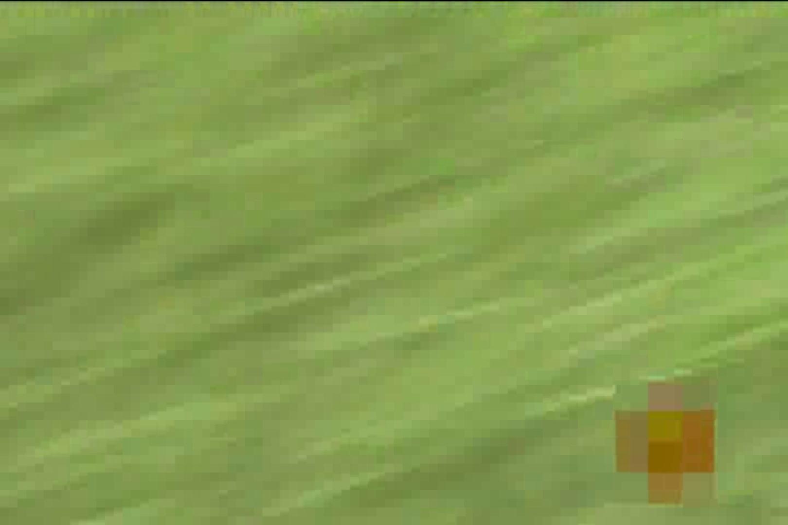 検証!隠し撮りスカートめくり!!Vol.3 美女OL   素人ギャル女  63連発 3