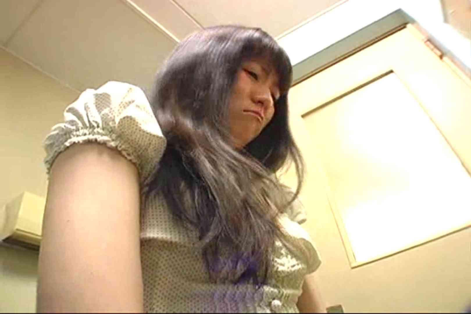 雑居ビル洗面所只今使用禁止中!Vol.2 美女OL   小悪魔ギャル  103連発 4