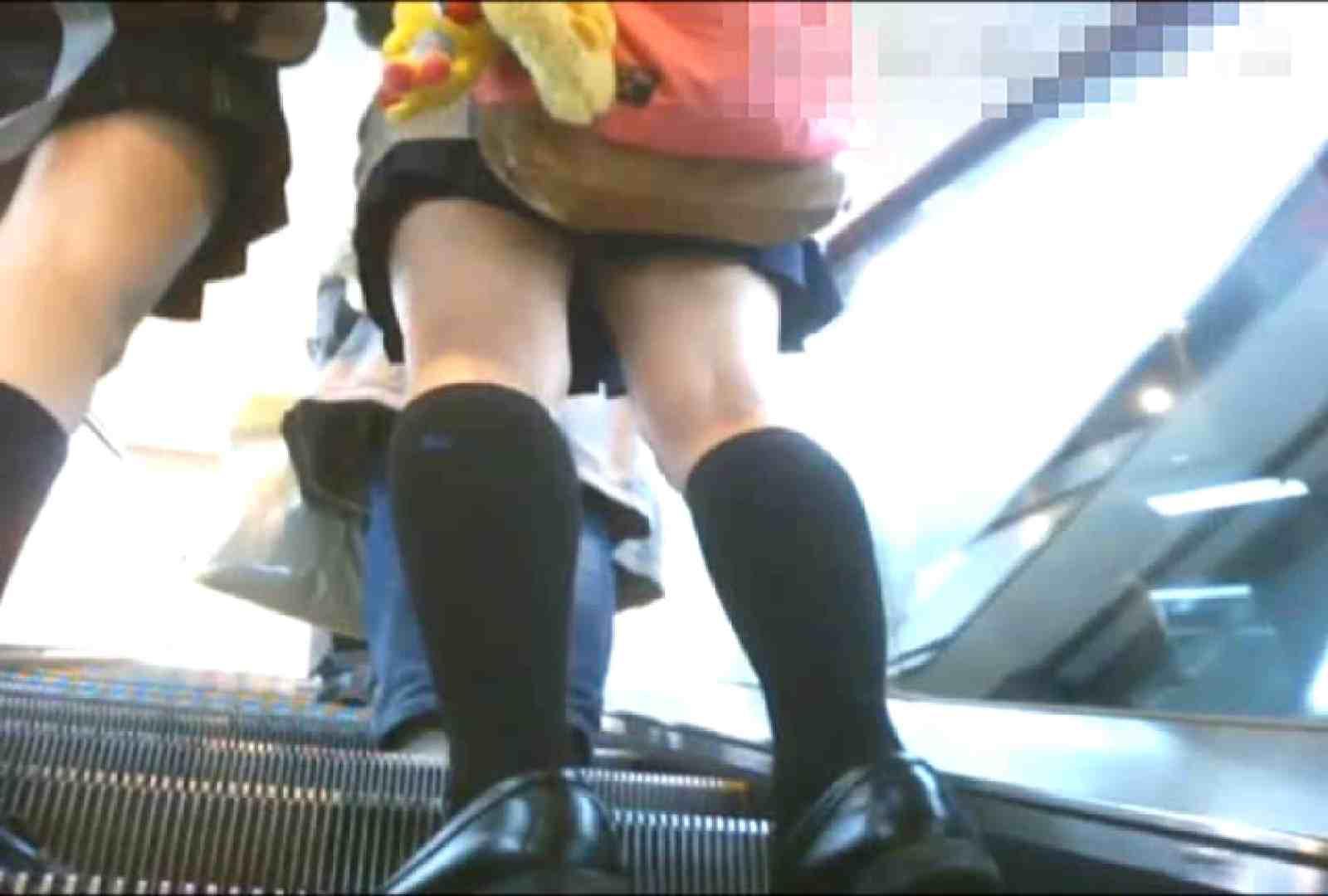 「チキン男」さんの制服ウォッチングVol.4 美女OL  94連発 6