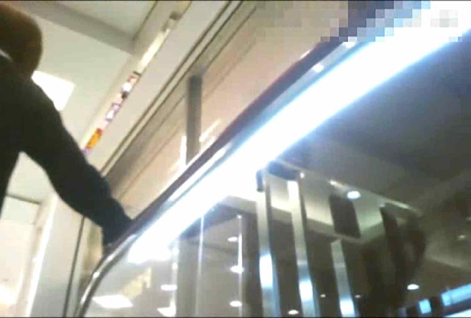 「チキン男」さんの制服ウォッチングVol.4 美女OL | 制服JK  94連発 19