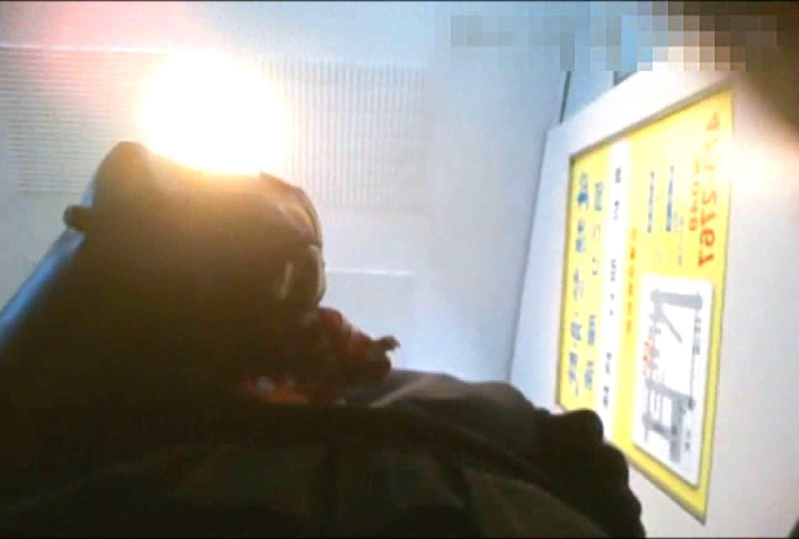 「チキン男」さんの制服ウォッチングVol.4 美女OL | 制服JK  94連発 43