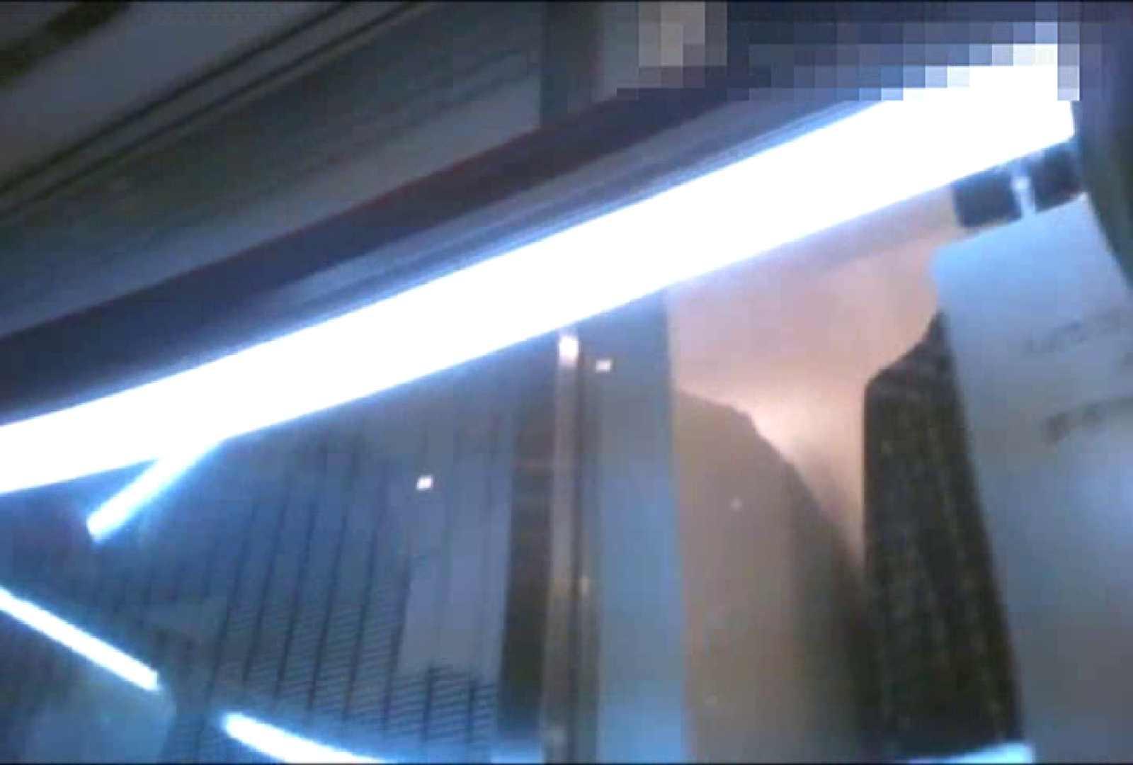 「チキン男」さんの制服ウォッチングVol.4 美女OL | 制服JK  94連発 53