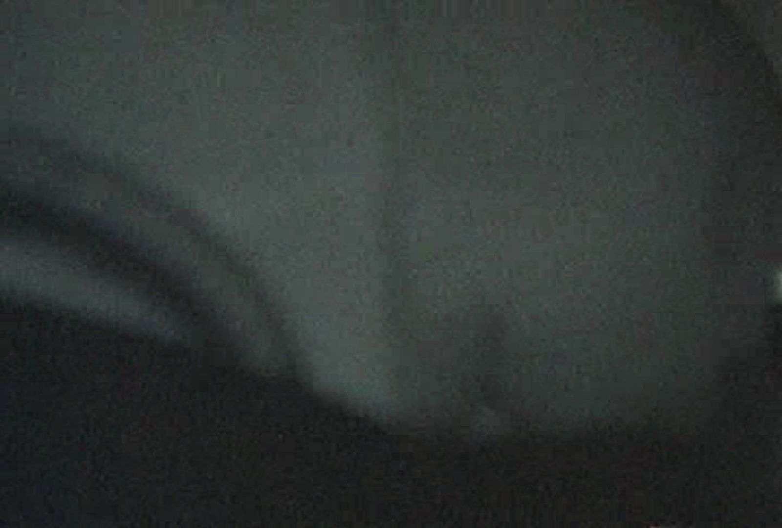 充血監督の深夜の運動会Vol.46 素人ギャル女   カップル記念日  81連発 41