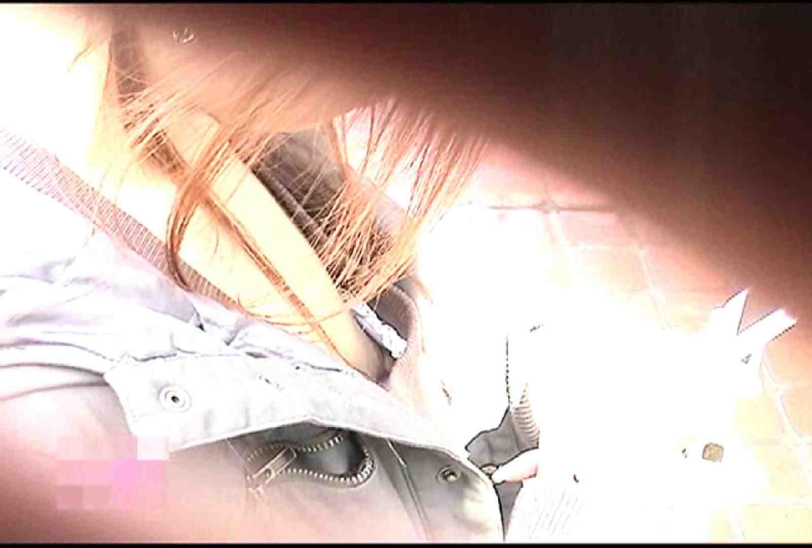 熱視線Vol.1 お姉さん  95連発 15
