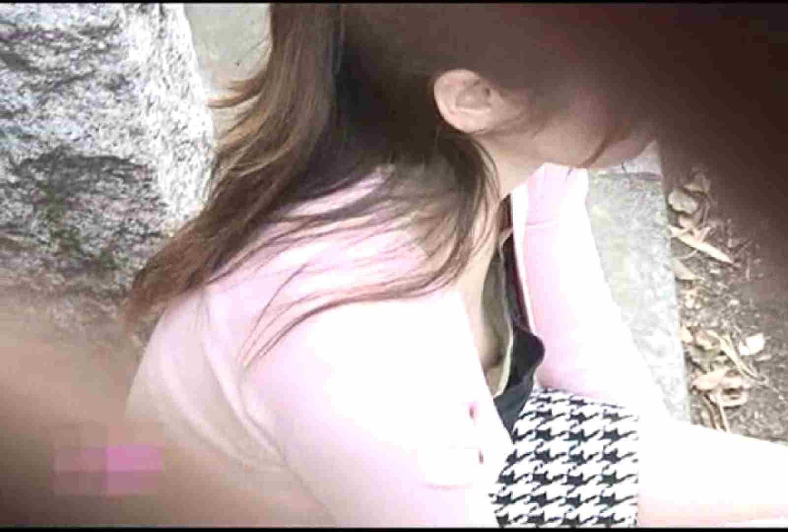 熱視線Vol.5 美女OL   乳首  102連発 13