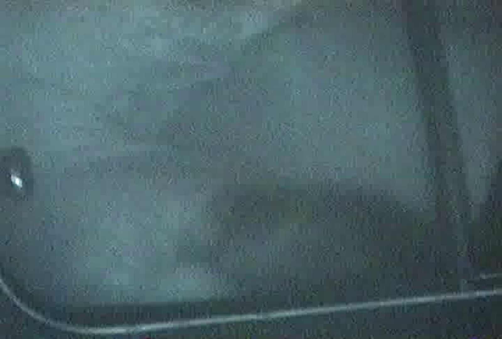 充血監督の深夜の運動会Vol.48 淫乱 スケベ動画紹介 63連発 40