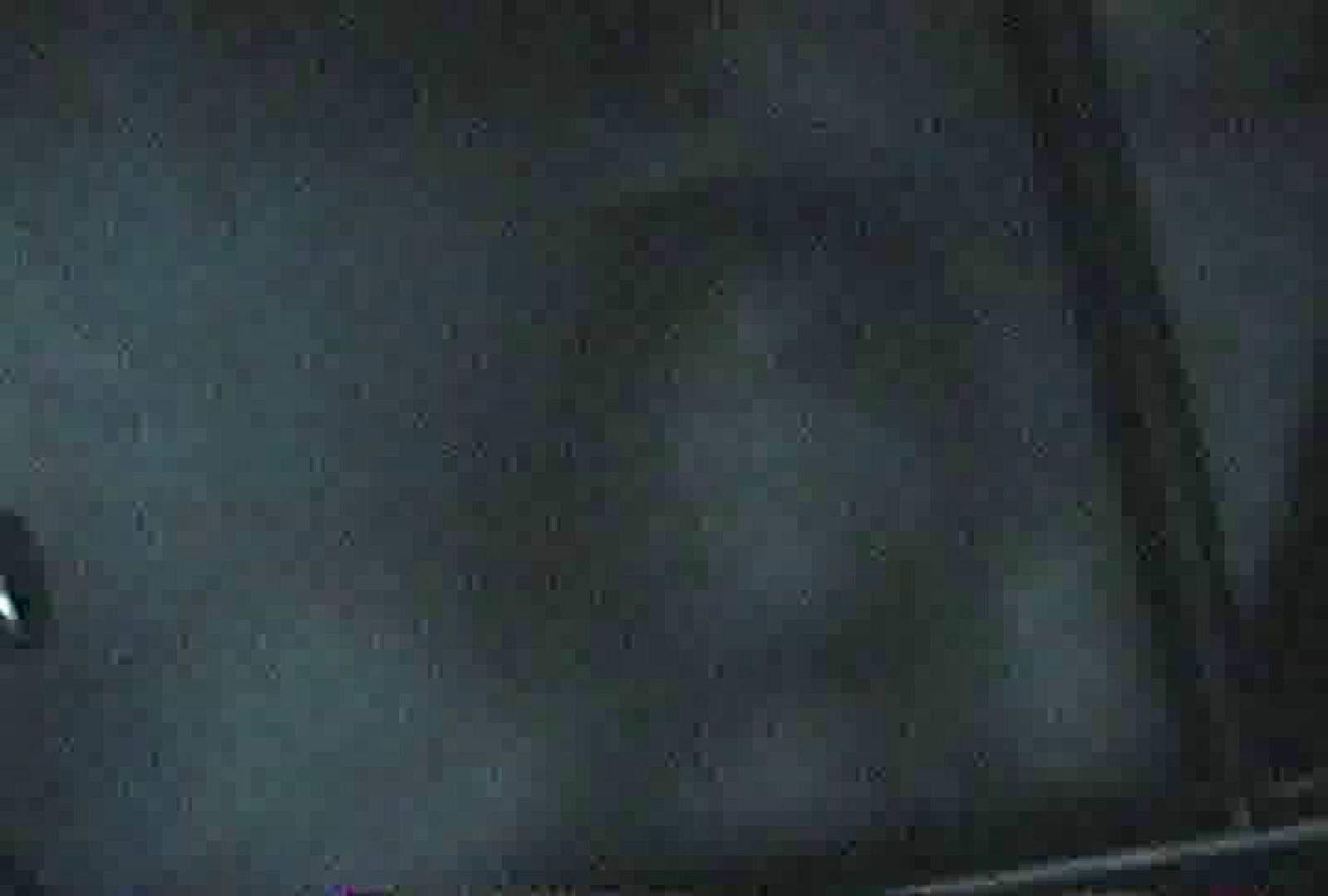 充血監督の深夜の運動会Vol.48 カップル記念日 | 美女OL  63連発 43