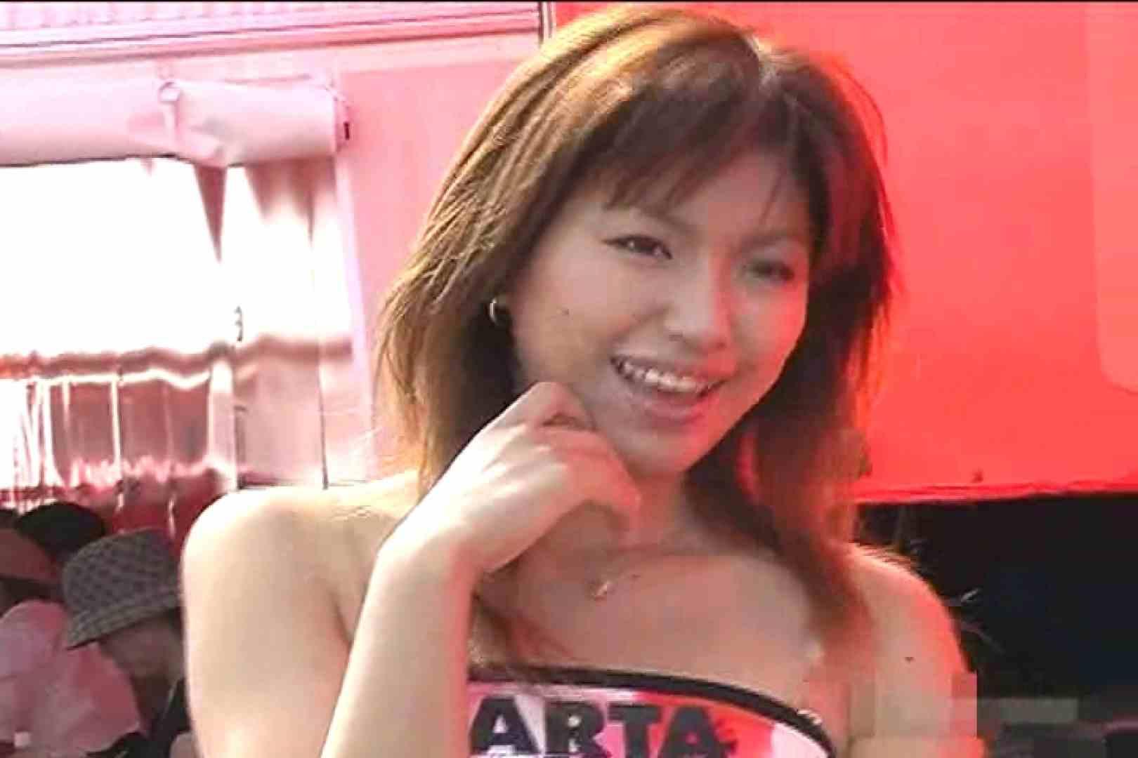 RQカメラ地獄Vol.14 美女OL  42連発 14