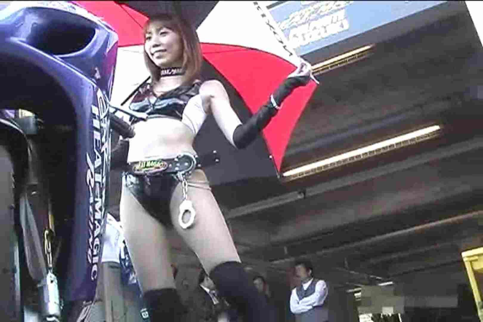 RQカメラ地獄Vol.14 美女OL   レースクイーン  42連発 23