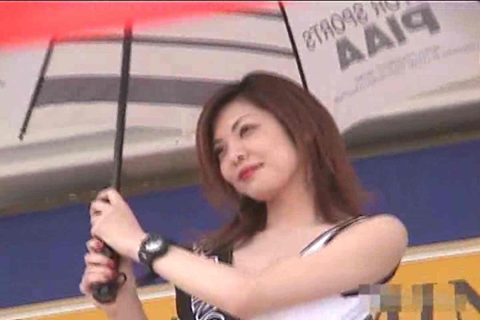 RQカメラ地獄Vol.14 美女OL   レースクイーン  42連発 27