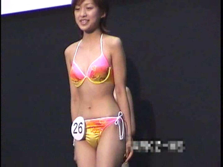 ミスコン極秘潜入撮影Vol.1 美女OL オマンコ無修正動画無料 52連発 37