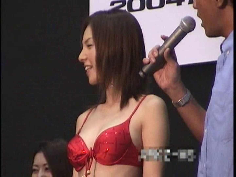 ミスコン極秘潜入撮影Vol.1 美女 AV無料動画キャプチャ 52連発 49