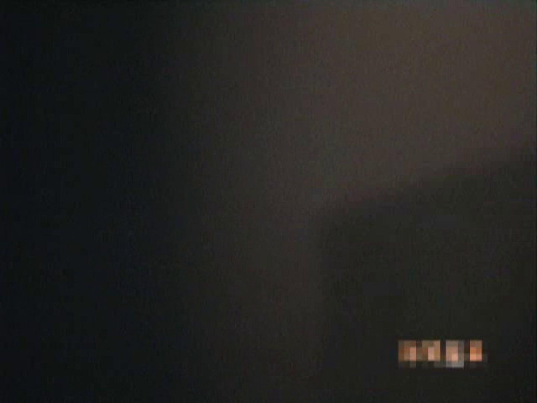 盗撮! スキマ小僧Vol.1 入浴娘 覗きおまんこ画像 54連発 29