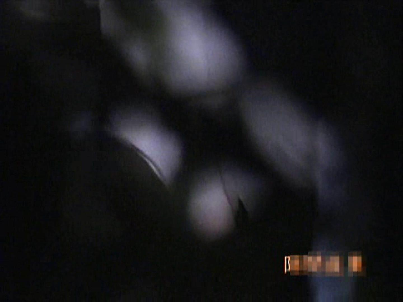 盗撮! スキマ小僧Vol.9 独占盗撮 AV無料動画キャプチャ 35連発 23