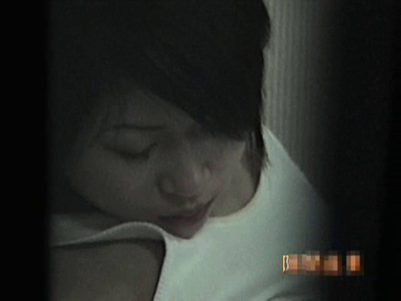 盗撮! スキマ小僧Vol.9 美女OL セックス画像 35連発 32