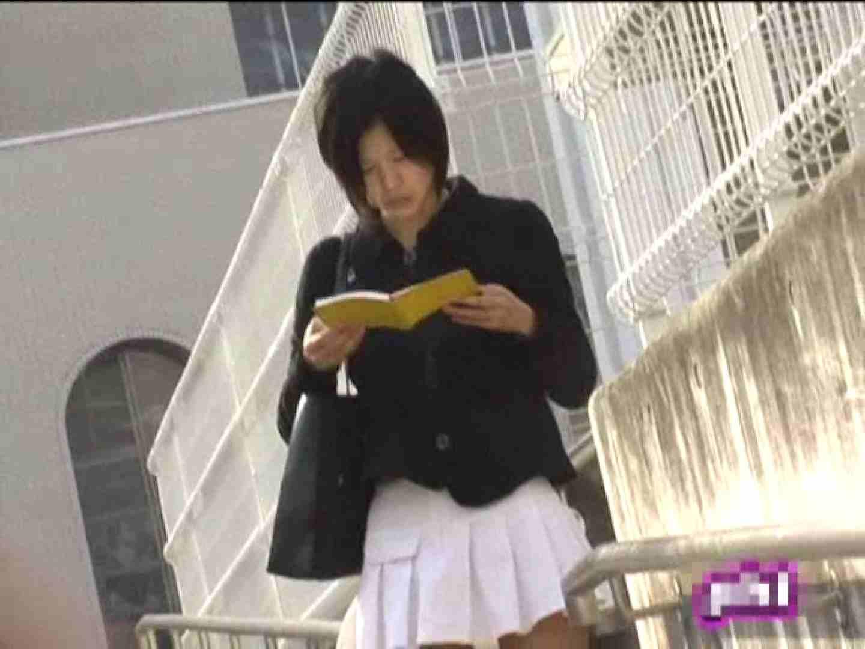 街行くギャルのパンツ事情!!Vol.2 小悪魔ギャル  91連発 16