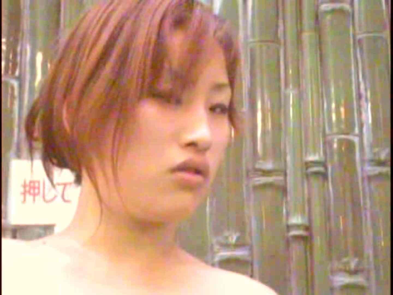 ギャル友みんなで入浴中!Vol.7 特撮オマンコ のぞき動画画像 69連発 11