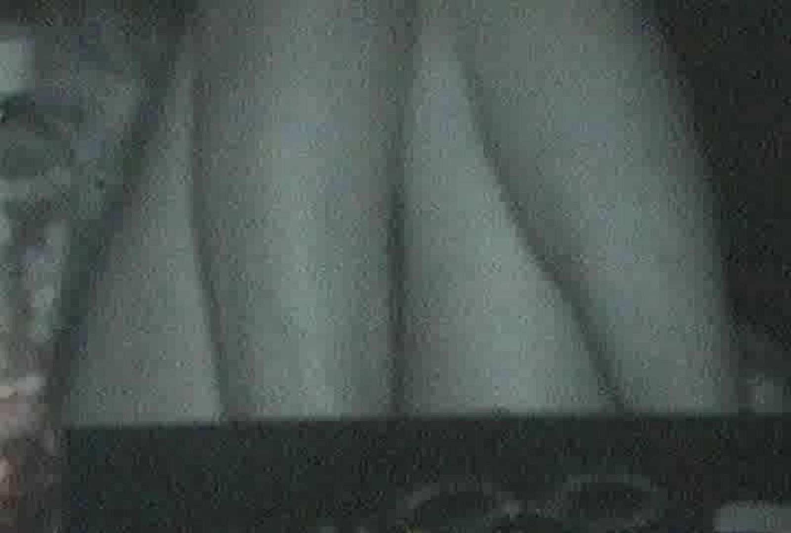 充血監督の深夜の運動会Vol.71 チラ見え画像 オマンコ動画キャプチャ 79連発 14