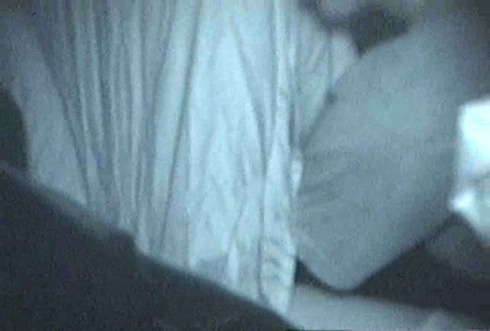 充血監督の深夜の運動会Vol.71 カップル記念日 | 美女OL  79連発 37