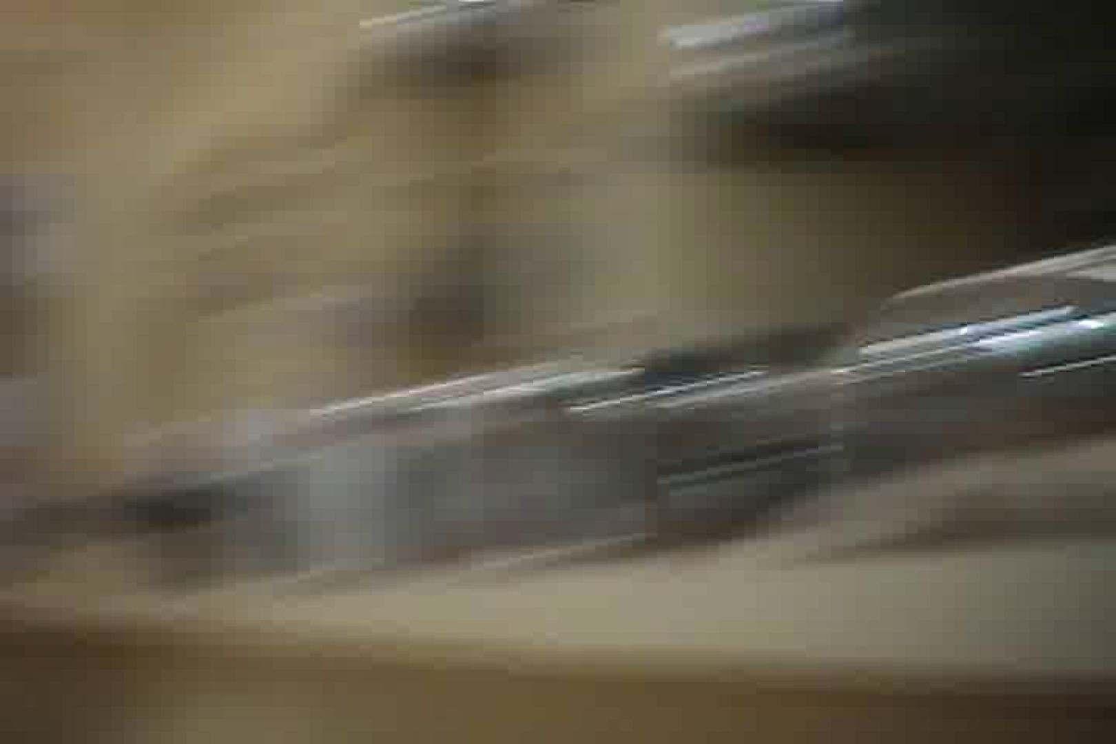 パンチラ局部接写!低空飛行Vol.12 美女OL   パンチラ  46連発 21