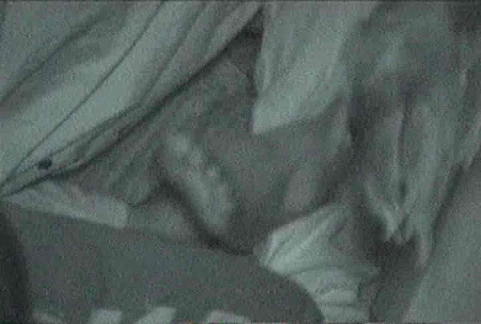 充血監督の深夜の運動会Vol.84 美女OL AV動画キャプチャ 65連発 29