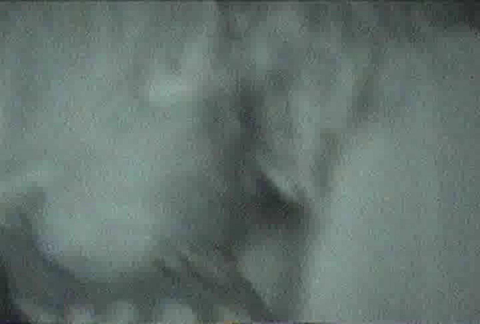 充血監督の深夜の運動会Vol.84 美女OL AV動画キャプチャ 65連発 32