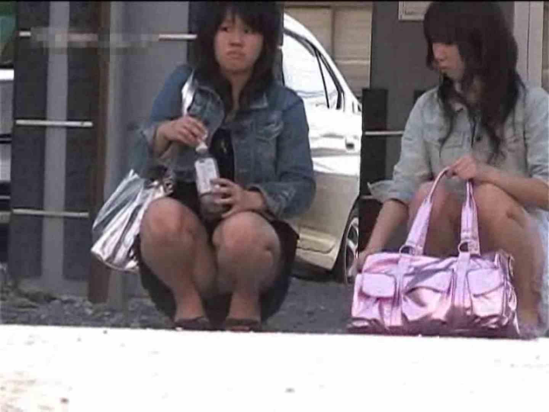 パンツミセタガリーガールVol.09 小悪魔ギャル   美女OL  85連発 1