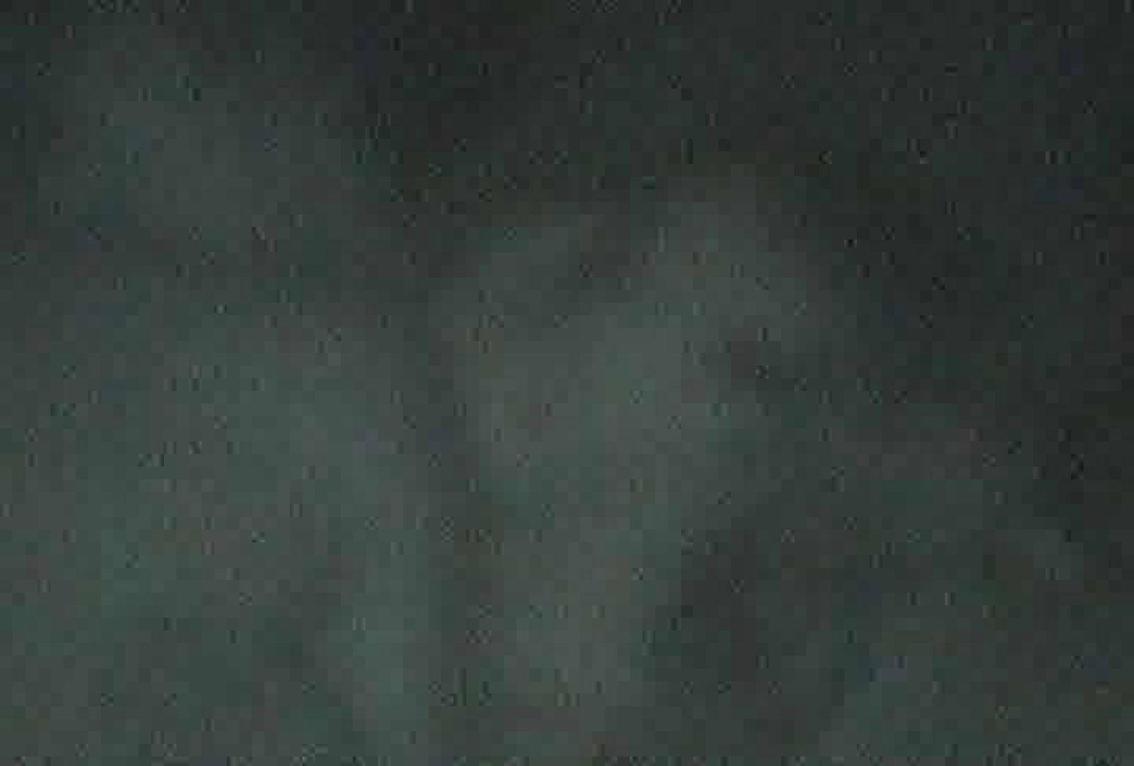 充血監督の深夜の運動会Vol.91 素人ギャル女 | 美女OL  88連発 46