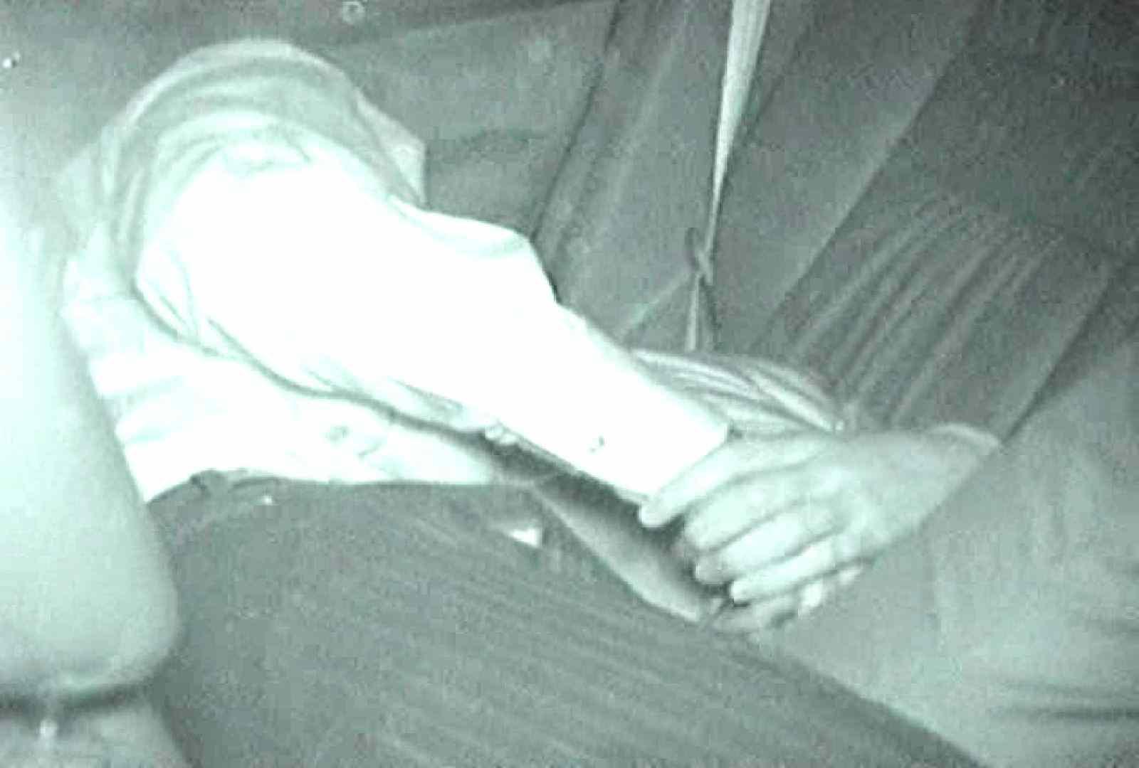 充血監督の深夜の運動会Vol.93 カップル記念日 オマンコ動画キャプチャ 66連発 59