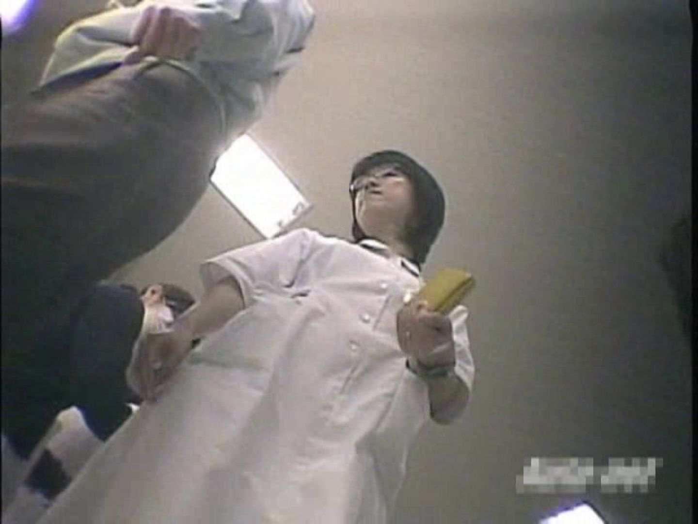 院内密着!看護婦達の下半身事情Vol.4 美女OL   潜入  87連発 7