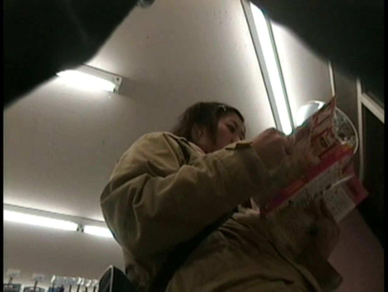 北の国から~2012お水パンチラ編~Vol.5 美女OL オメコ動画キャプチャ 79連発 26