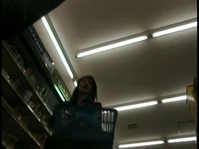 北の国から~2012お水パンチラ編~Vol.5 美女OL オメコ動画キャプチャ 79連発 54