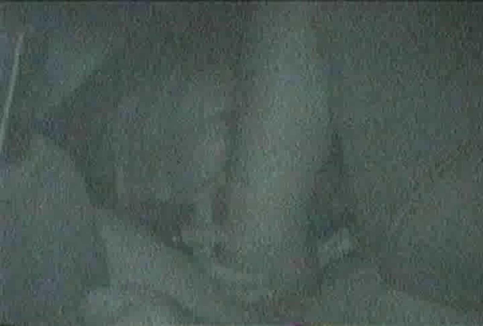 充血監督の深夜の運動会Vol.99 カップル記念日  67連発 48