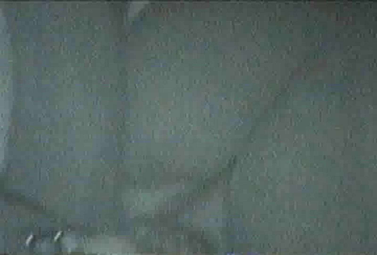 充血監督の深夜の運動会Vol.99 カップル記念日   小悪魔ギャル  67連発 61