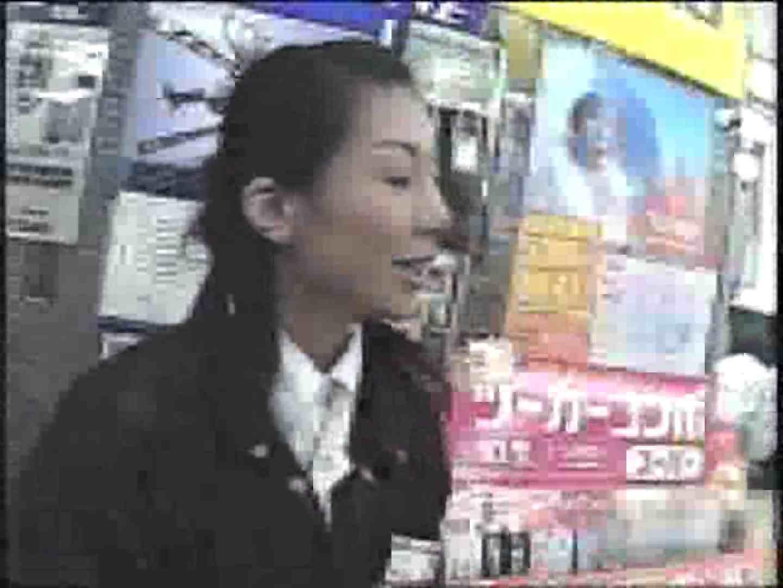 好きです!!働くお姉さんVol.8 隠撮 覗きおまんこ画像 21連発 2