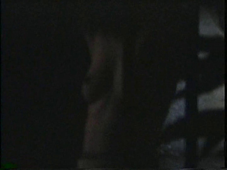 プライベートの極技!!Vol.10 民家でお風呂 アダルト動画キャプチャ 107連発 99